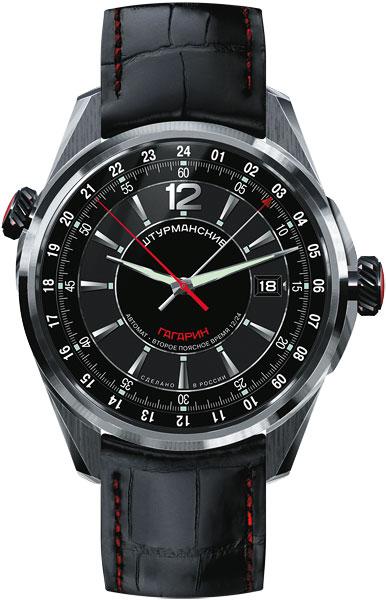 Мужские часы Штурманские 2426-4571144 цена и фото