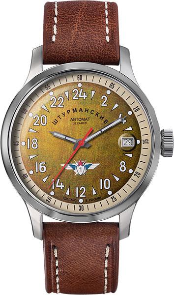 Мужские часы Штурманские 2431-1765938 все цены