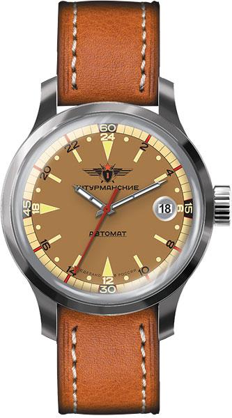 Мужские часы Штурманские 2431-1767936