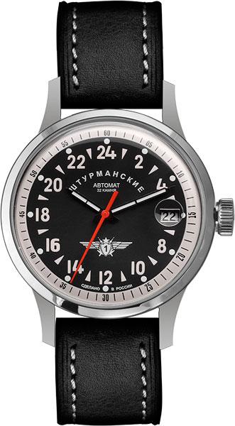 Мужские часы Штурманские 2431-1767937 цена и фото