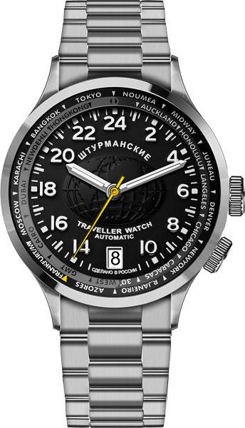 Мужские часы Штурманские 2431-2255288 мужские часы штурманские 2431 2255289