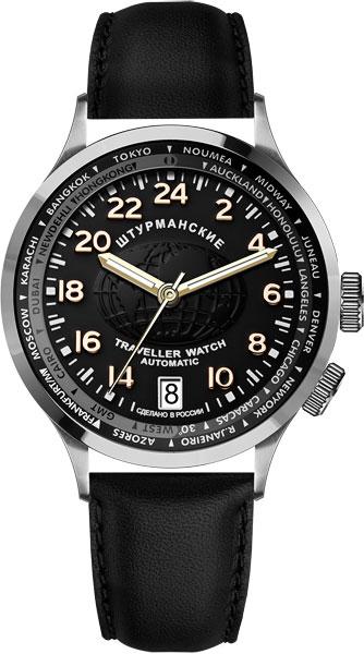 Мужские часы Штурманские 2431-2255289 все цены