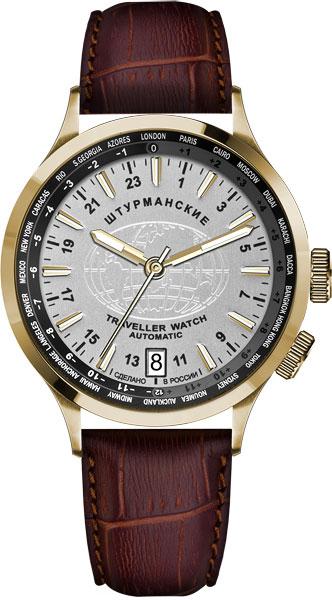 Мужские часы Штурманские 2431-2256287 все цены