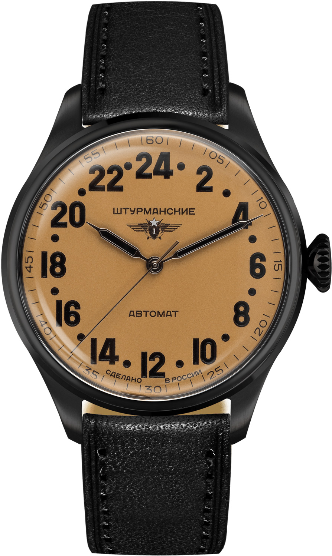 Фото - Мужские часы Штурманские 2431-6824344 бензиновая виброплита калибр бвп 13 5500в