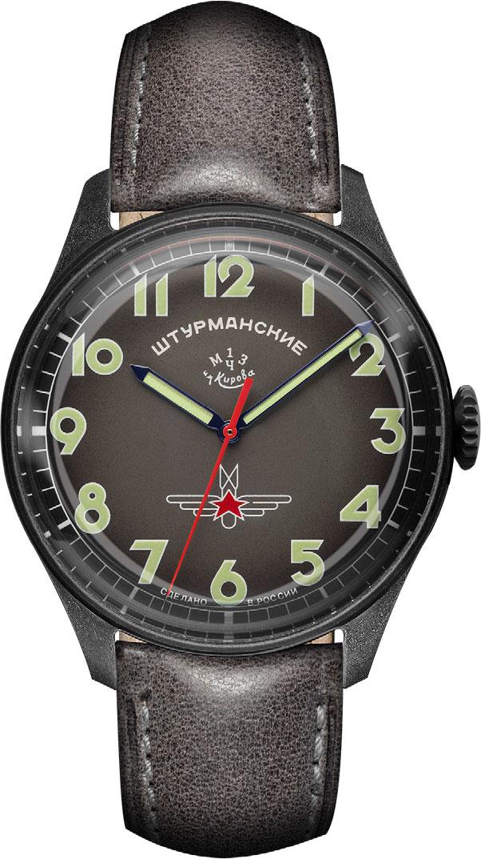 Мужские часы Штурманские 2609-3700476