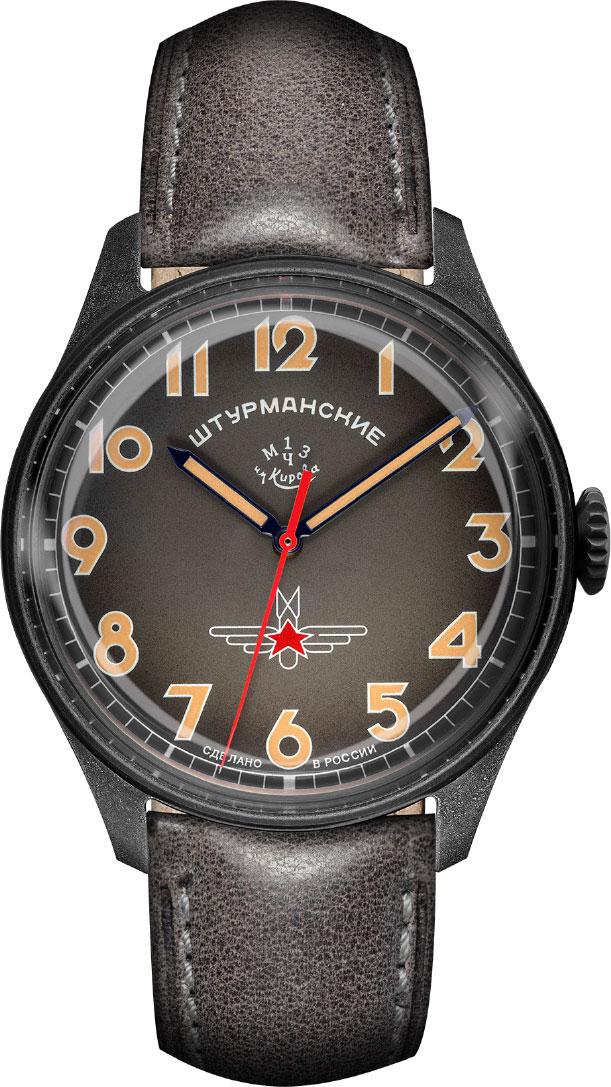 Мужские часы Штурманские 2609-3700478