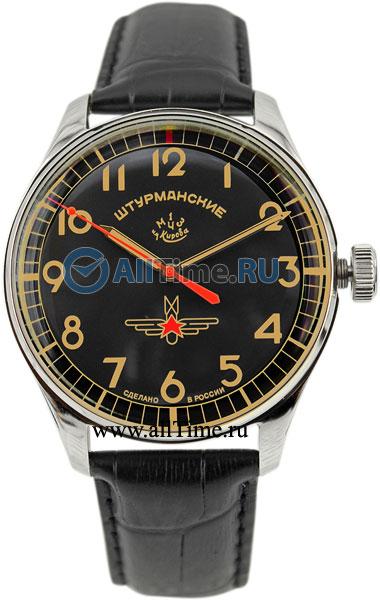 цена  Мужские часы Штурманские 2609-3705124  онлайн в 2017 году