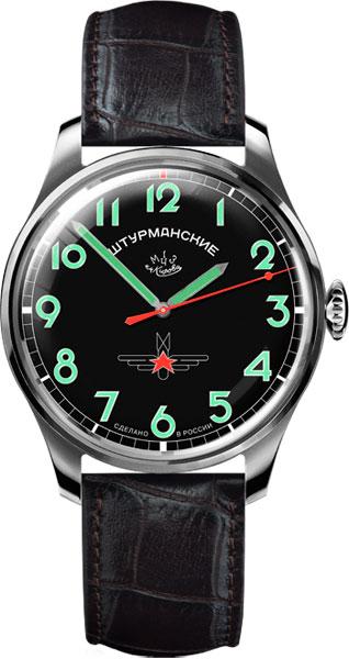 цена  Мужские часы Штурманские 2609-3707130  онлайн в 2017 году