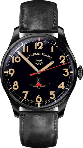 Мужские часы Штурманские 2609-3714129 полет мужские российские наручные часы полет 40000001