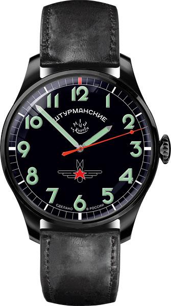 Мужские часы Штурманские 2609-3714130 полет мужские российские наручные часы полет 40000001