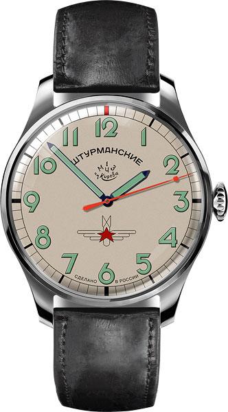 Мужские часы Штурманские 2609-3717128 полет мужские российские наручные часы полет 40000001