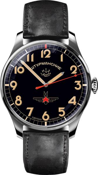 Мужские часы Штурманские 2609-3717129 полет мужские российские наручные часы полет 40000001