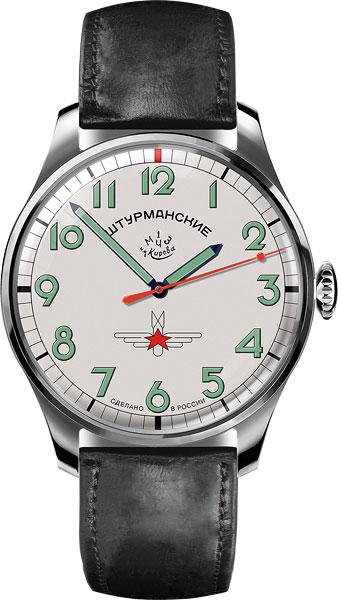 Мужские часы Штурманские 2609-3717131 цена и фото