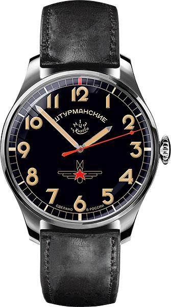 Мужские часы Штурманские 2609-3725125
