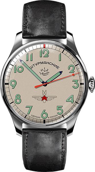 Мужские часы Штурманские 2609-3725127