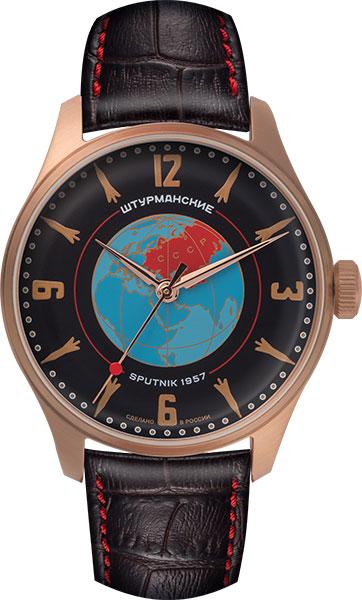 Мужские часы Штурманские 2609-3739434
