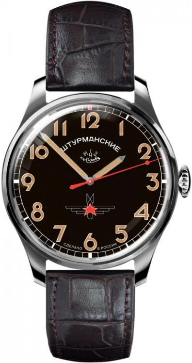 Мужские часы Штурманские 2609-3745129