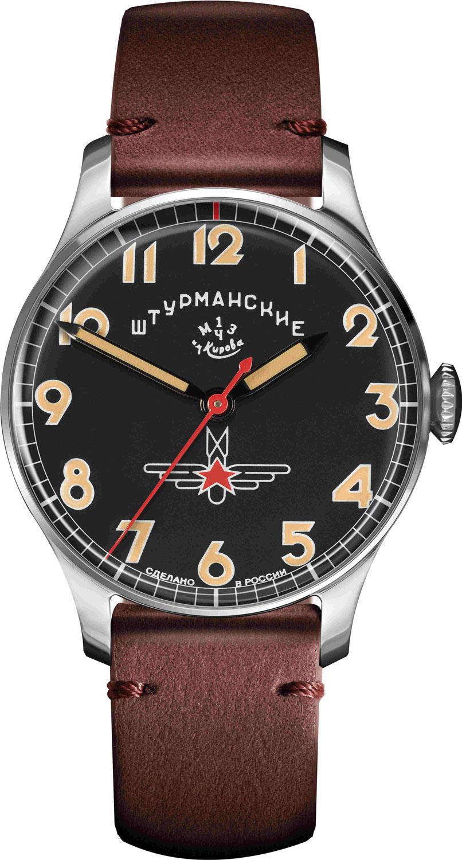Мужские часы Штурманские 2609-3751471