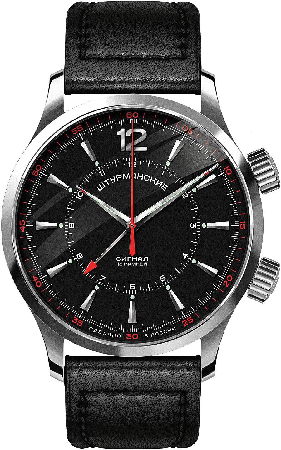Мужские часы Штурманские 2612-1801730 механизм для наручных часов