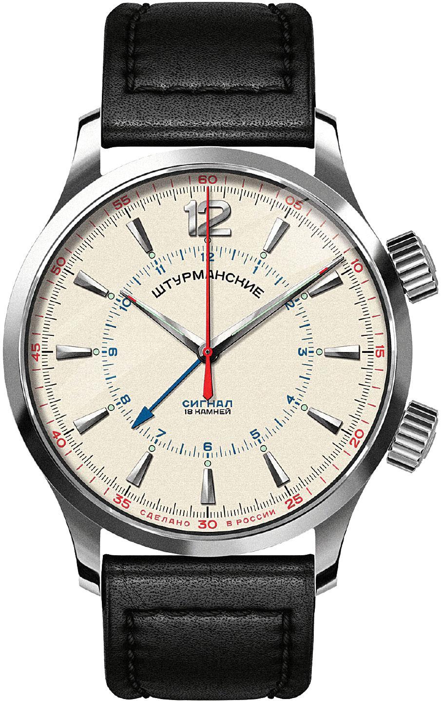 Мужские часы Штурманские 2612-1801731 механизм для наручных часов