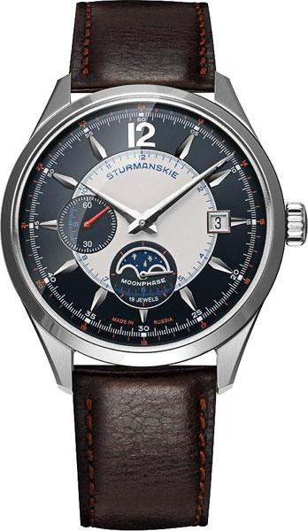 Мужские часы Штурманские 310579-1845988 полет мужские российские наручные часы полет 40000001