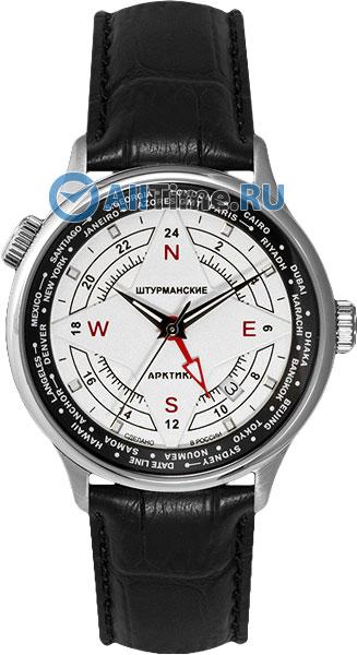 Часы Штурманские VD78-6811426 Часы Essence ES-6069MR.533-ucenka