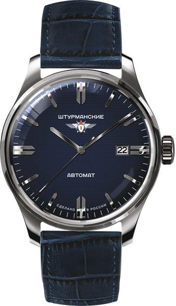 лучшая цена Мужские часы Штурманские 9015-1271570