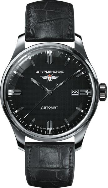лучшая цена Мужские часы Штурманские 9015-1271633