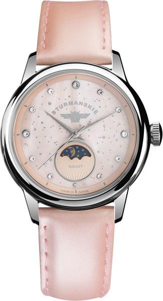 Женские часы Штурманские 9231-5361196-ucenka цена и фото