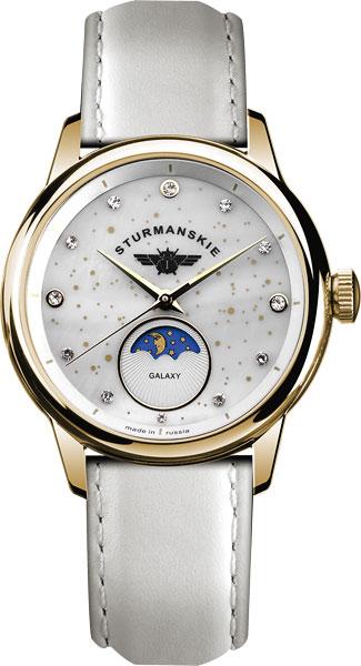 Купить Женские Часы Штурманские 9231-5366195