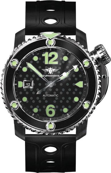 Мужские часы Штурманские NH35-1824893