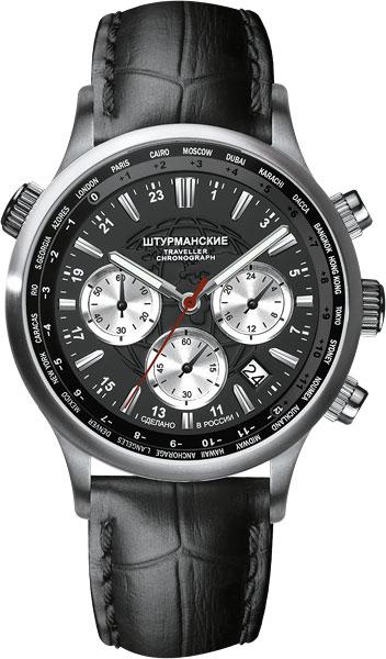 Мужские часы Штурманские VD53-3385877 мужские часы штурманские vd53 4565465