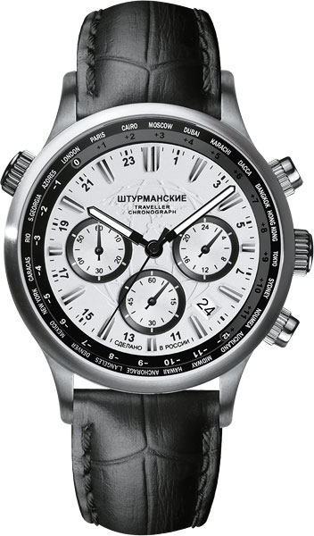Мужские часы Штурманские VD53-3385878 цена
