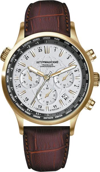 Купить Мужские Часы Штурманские Vd53-3386880