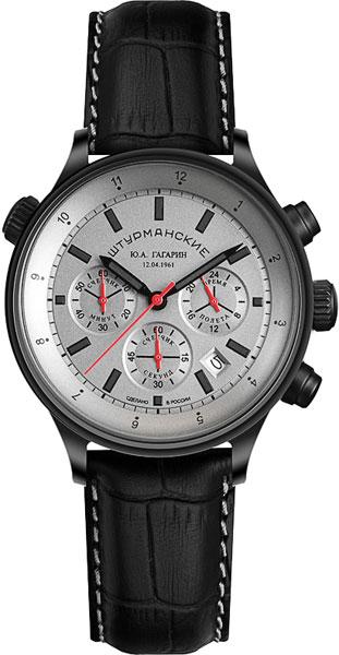 Мужские часы Штурманские VD53-4564466 полет мужские российские наручные часы полет 40000001