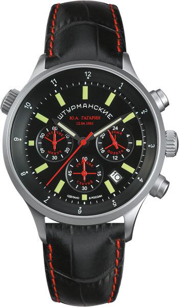 Мужские часы Штурманские VD53-4565465 полет мужские российские наручные часы полет 40000001