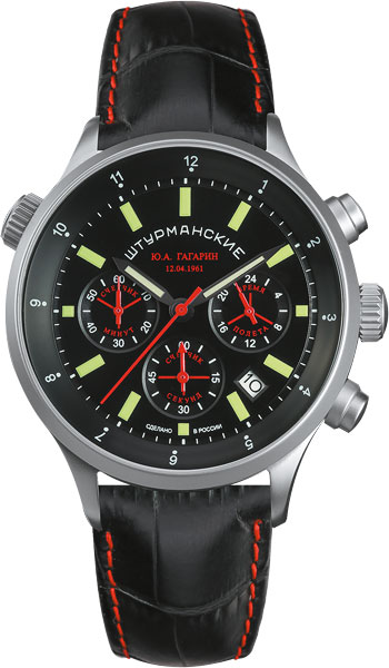 Мужские часы Штурманские VD53-4565465 мужские часы штурманские vd53 4565465