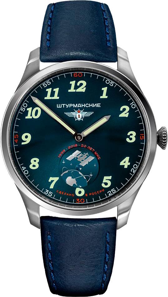 Мужские часы Штурманские VD78-6811419