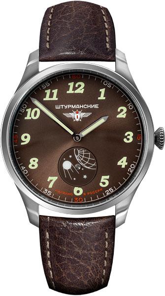 Мужские часы Штурманские VD78-6811420