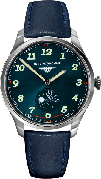 лучшая цена Мужские часы Штурманские VD78-6811421