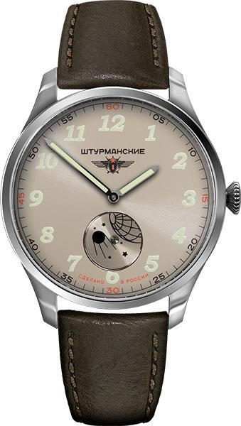 лучшая цена Мужские часы Штурманские VD78-6811422