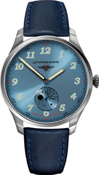 лучшая цена Мужские часы Штурманские VD78-6811423