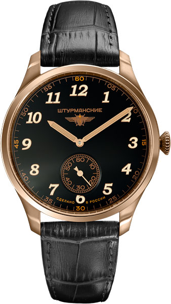 Мужские часы Штурманские VD78-6819424 цена и фото