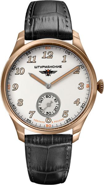 Мужские часы Штурманские VD78-6819425 цена и фото