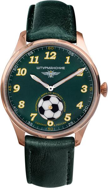 Мужские часы Штурманские VD78-6819429