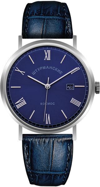 цена Мужские часы Штурманские VJ21-3361854 онлайн в 2017 году