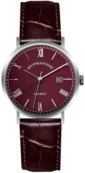 Мужские часы Штурманские VJ21-3361855 цена