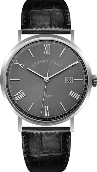 цена Мужские часы Штурманские VJ21-3361858 онлайн в 2017 году