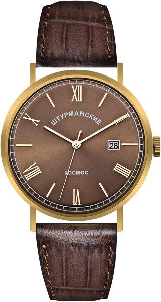 цена на Мужские часы Штурманские VJ21-3366859