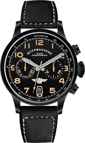 цена Мужские часы Штурманские VK64-3354851 онлайн в 2017 году